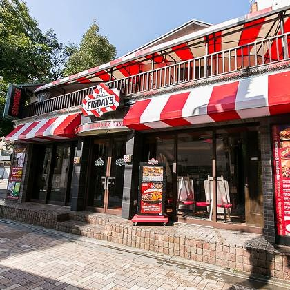 American Restaurant & Bar「TGI フライデーズ」原宿店