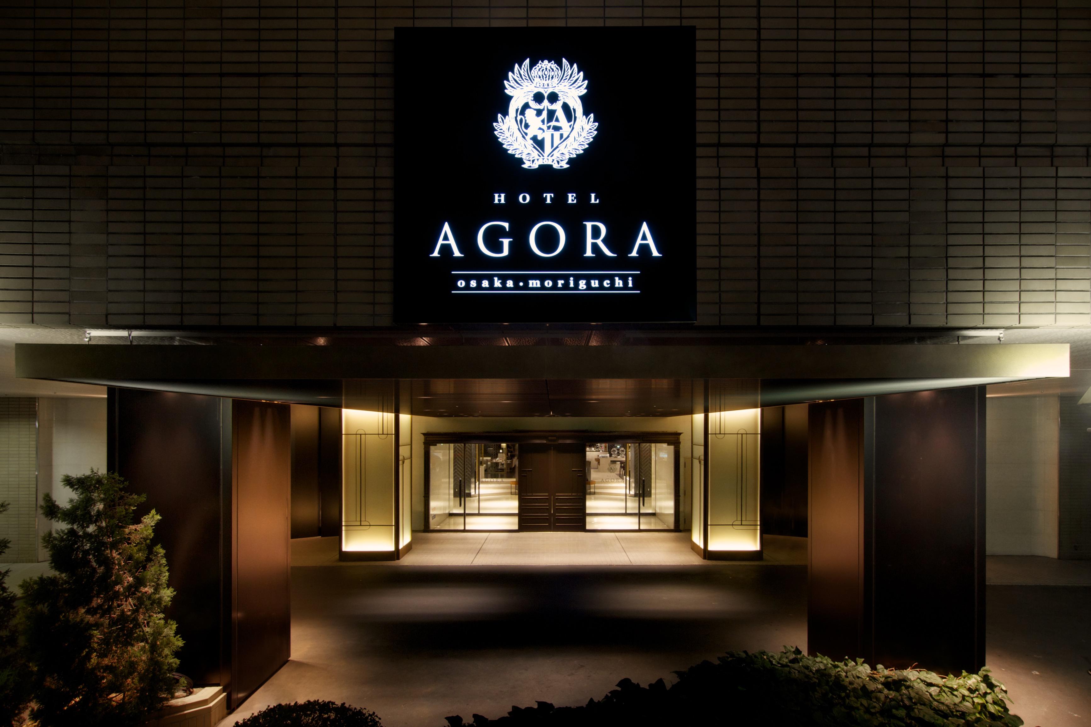ホテル・アゴーラ大阪守口会場写真 6